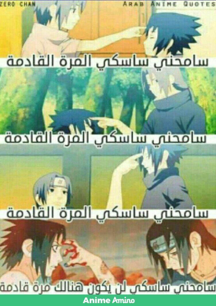 Pin By Meme On Anime In 2020 Anime Anime Naruto Titans Anime