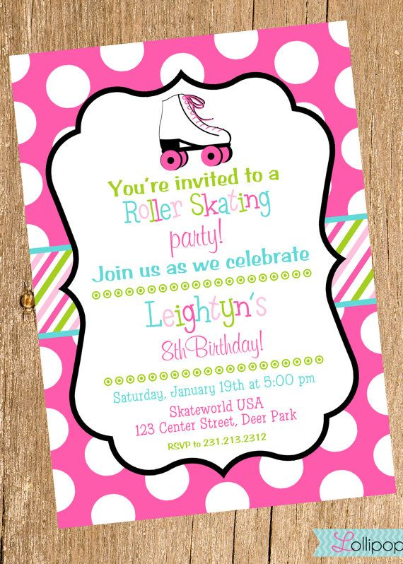 Roller Skating Girl Printable Birthday Invitation By LollipopInk 1350