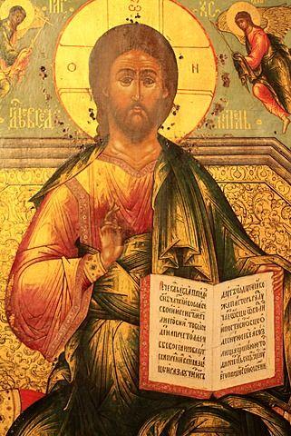 Jesus Christ, Russian Museum, St. Petersburg, Russia, Europe