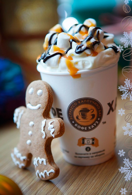 кофе имбирный пряник Coffee Talk