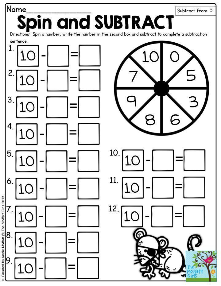 Spin and Subtract- Spin a number and subtract the number
