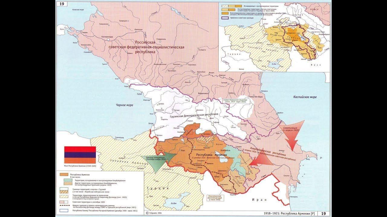 Euskal Herriko Mapa Politikoa.մեծ հայք մնացական խաչատրեանի հետ