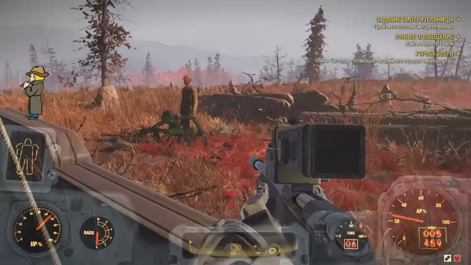 2019 的 How spooky! Is it the bug or is it how the Fallout 76