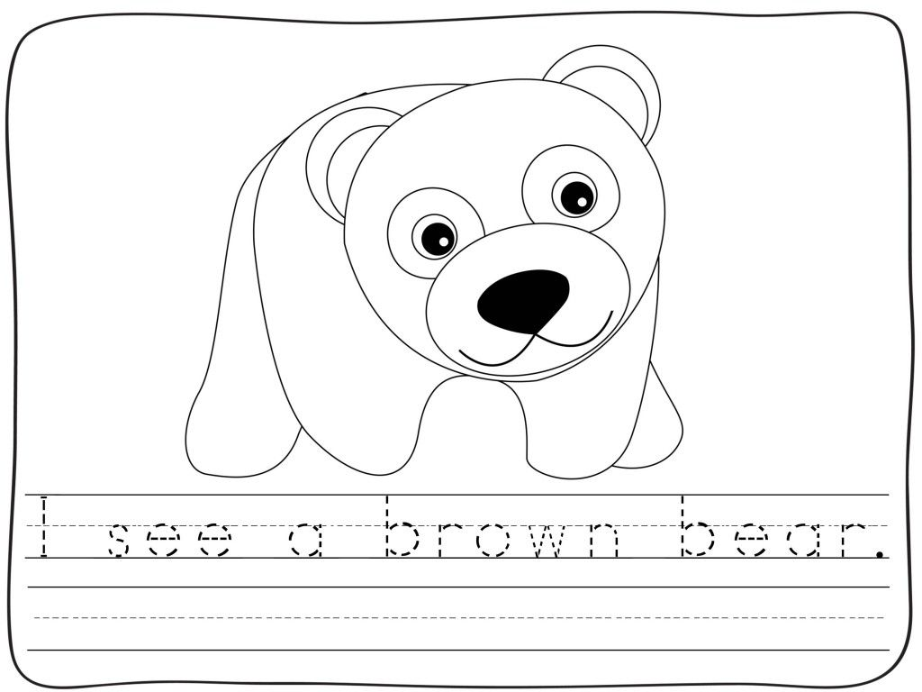 Free Brown Bear Kindergarten Handwriting Book Backtoschool
