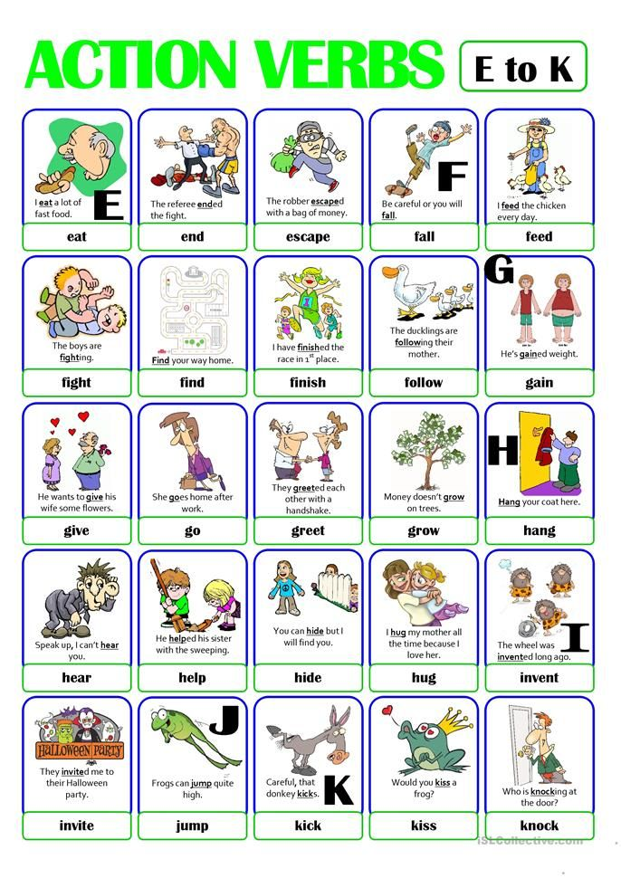 PICTIONARY - ACTION VERB SET (2) - from E to K Английский - what is an action verb