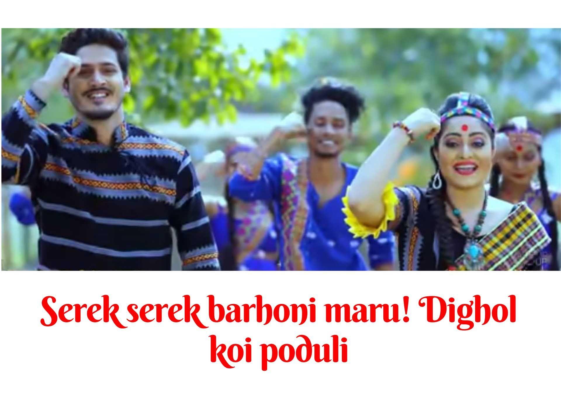 Serek Serek Assamese Song Download Serek Serek Lyrics In 2020 Songs Lyrics News Songs
