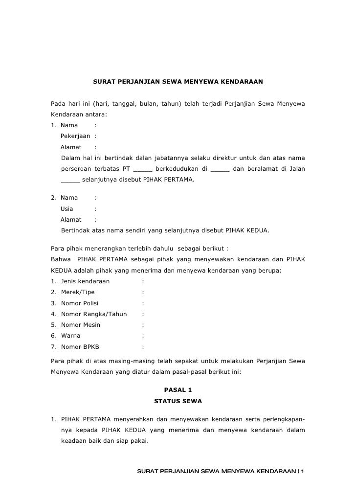 Contoh Surat Perjanjian Sambung Bayar Kereta Backup Gambar