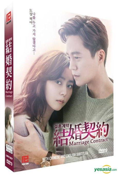 Marriage Contract (2016) (DVD) (Ep  1-16) (End) (Multi-audio