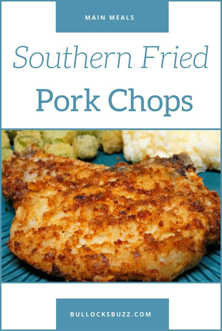Southern Fried Pork Chops Recipe Fried Pork Chops