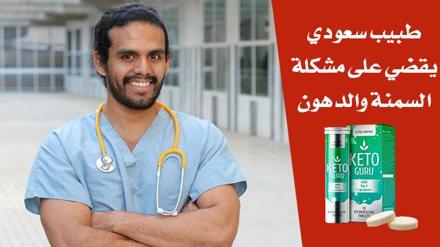 صب واي السعودية تحتفل بوصول عدد فروعها إلى 200 فرع في المملكة أخبار السعودية صحيفة عكاظ In 2021 Keto Keto Diet Recipes Keto Diet