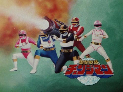 Dengeki Sentai Changeman (電撃戦隊チェンジマン)!!!