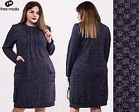 Повседневное женское платье из ангоры больших размеров 56-64  18a4c9b73998b