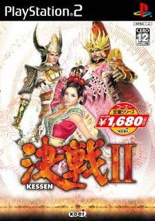 Kessen II PS2 Iso free download For PCSX2 Pc and mobile