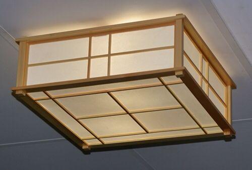 Ceiling Light Shoji Screen Fend Shui Asian In 2019