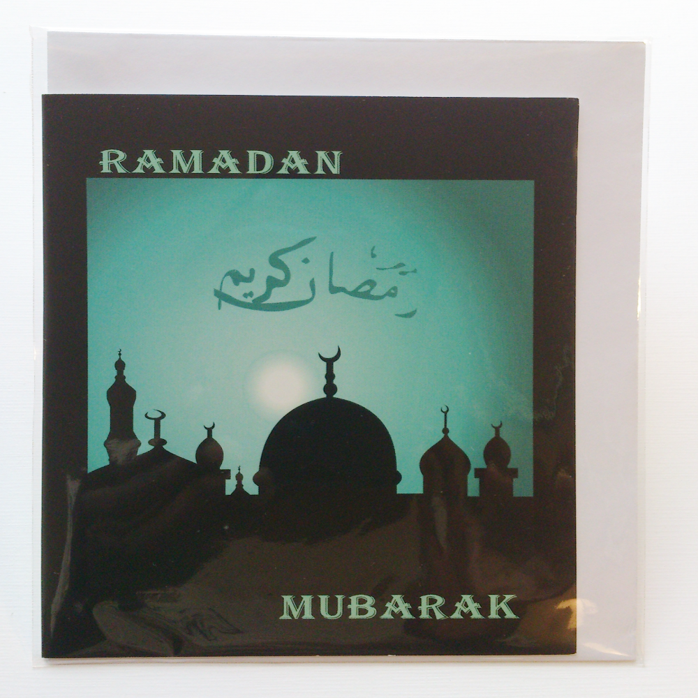Happy ramadan greeting card in swahili hausa and somali languages happy ramadan greeting card in swahili hausa and somali languages kristyandbryce Image collections