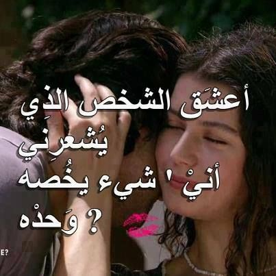 شعر غزل صور مكتوب عليها اشعار غزل اخبار العراق Love Quotes Incoming Call Screenshot Lockscreen
