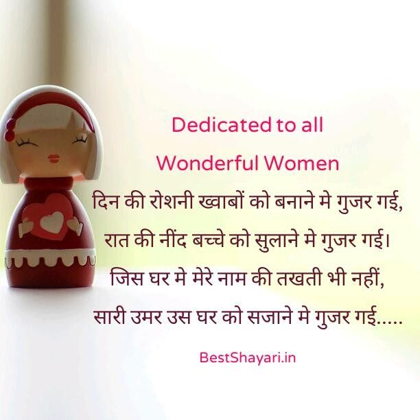 Pin by Neel on Hindi quotes Friendship quotes, Strong