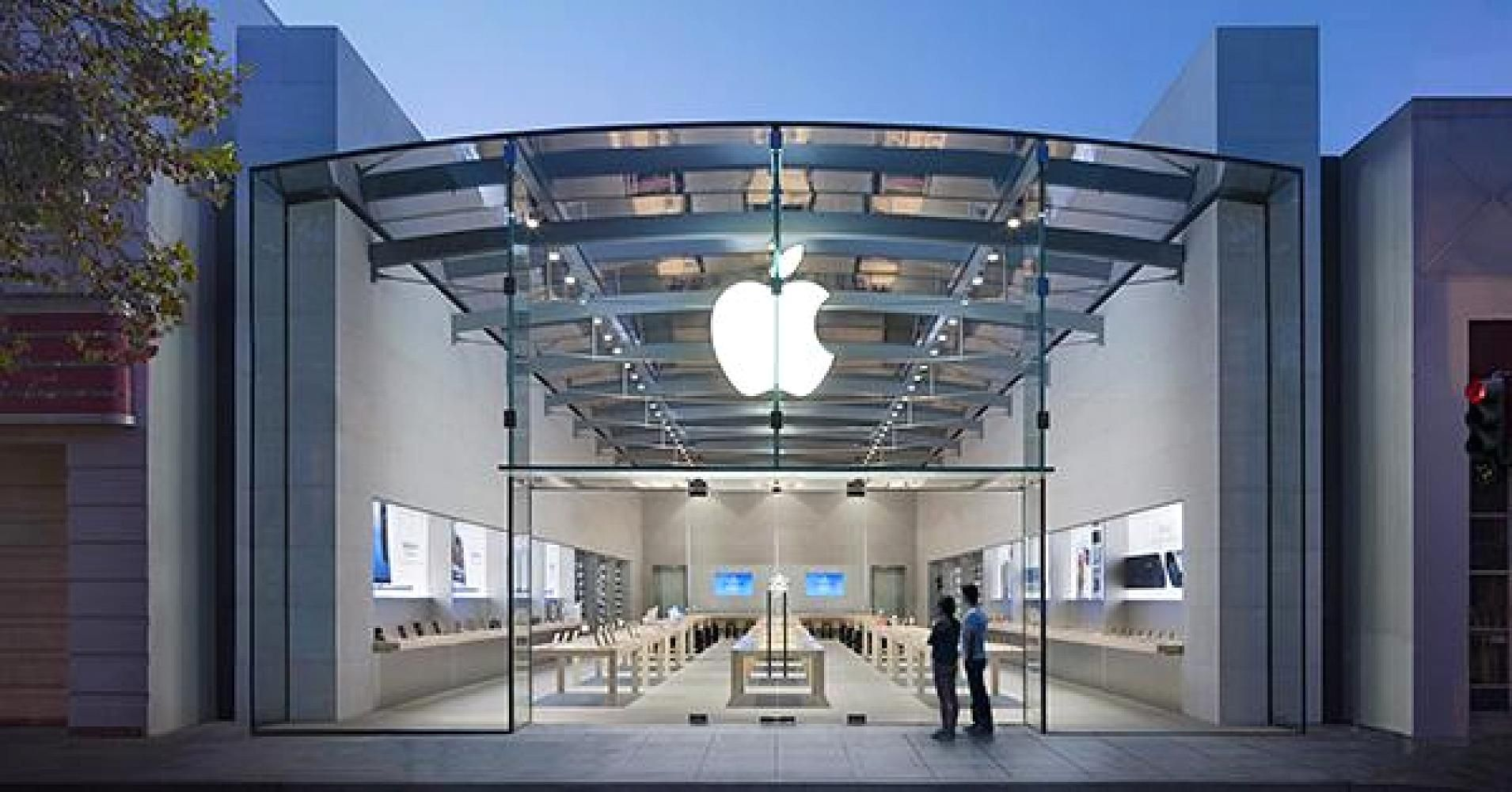 Apple Store Design Trademarked In Eu Apple Store Apple Store Design Iphone 7 Release