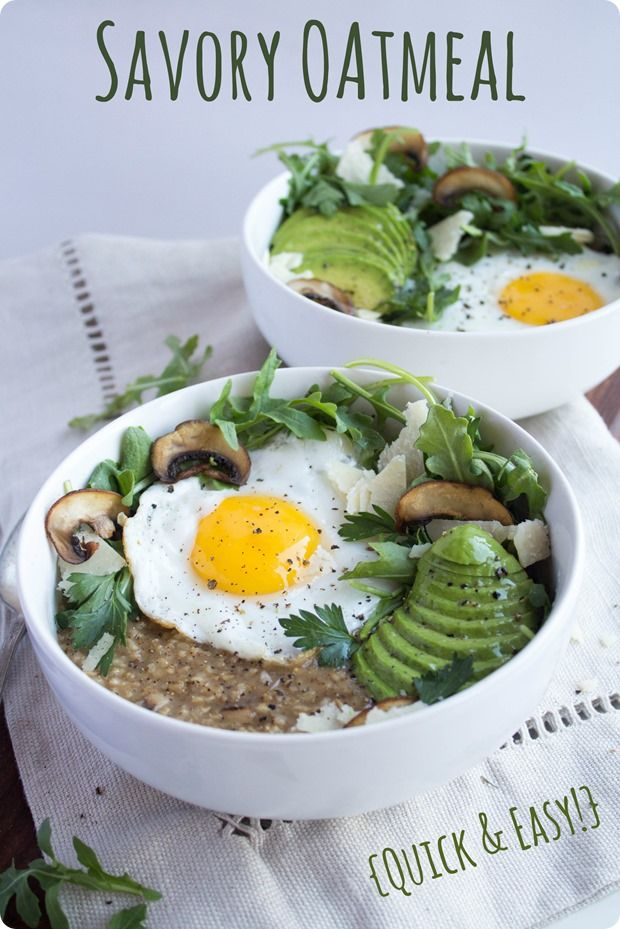 This hearty and satisfying savory oatmeal recipe is sure to become your new favorite breakfast - and maybe even lunch and dinner, too!