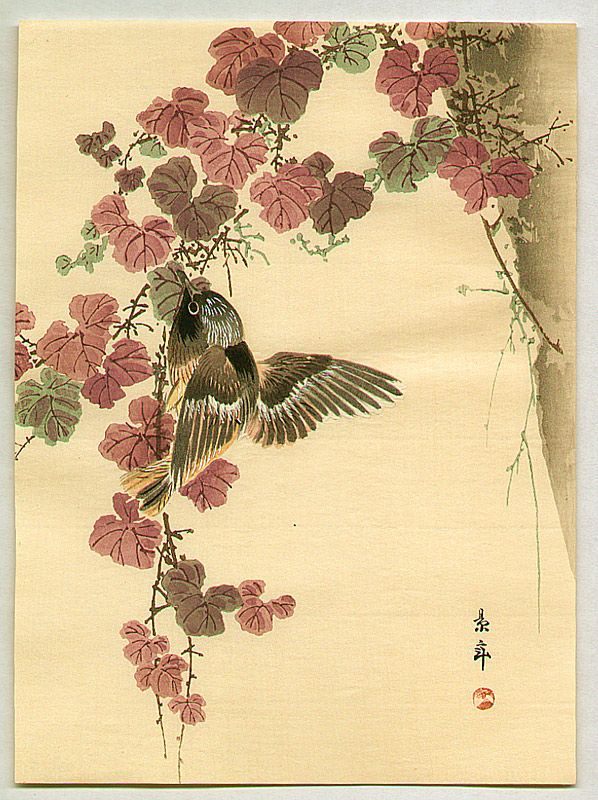 Imao Keinen: Bird and Purple Leaves