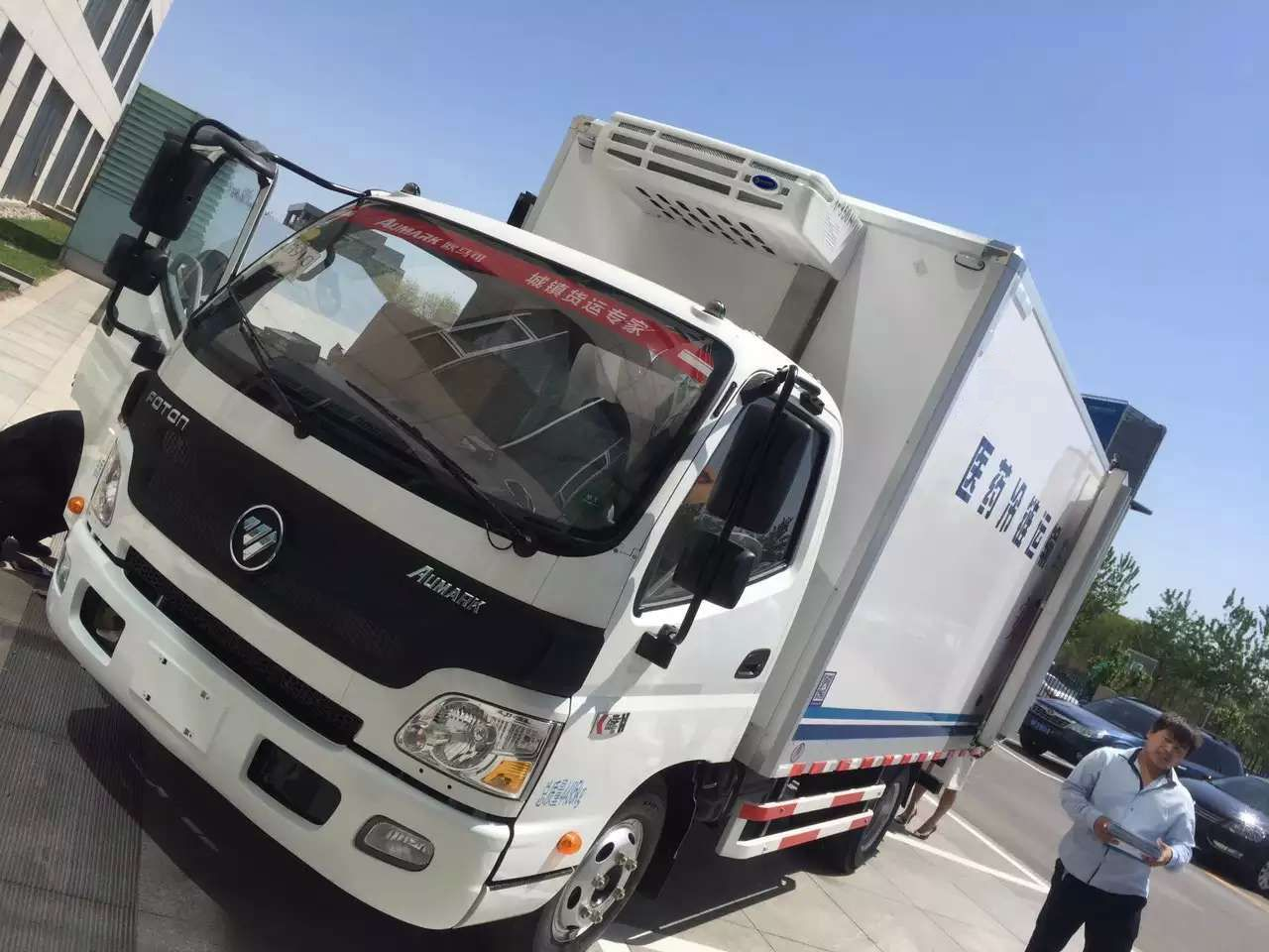 TR350 Truck Refrigeration Unit Manufacturers,transport