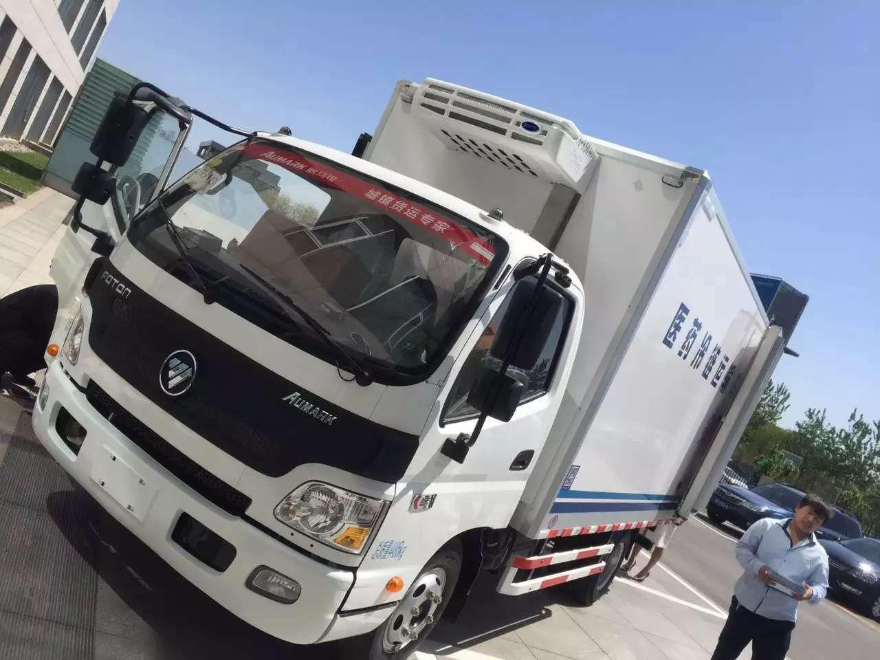 TR350 Truck Refrigeration Unit Manufacturers,transport