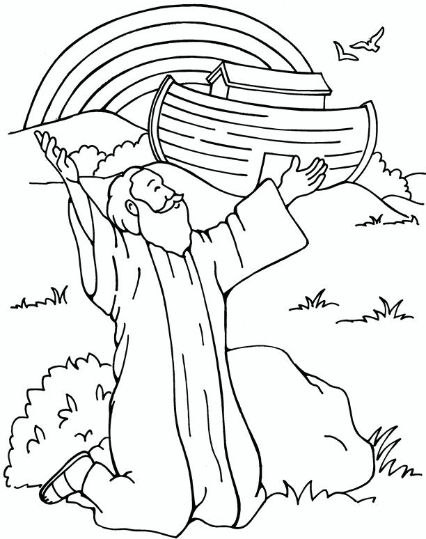 Noah S Ark Coloring Sheet Bible Coloring Bible Coloring Pages