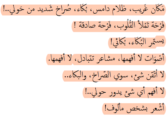 بداية النهاية خيالات محمود داود Math Math Equations
