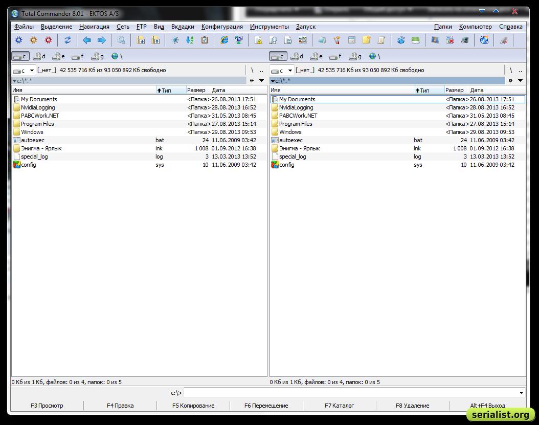 Joboshare Video Converter 313 Setup Keygen