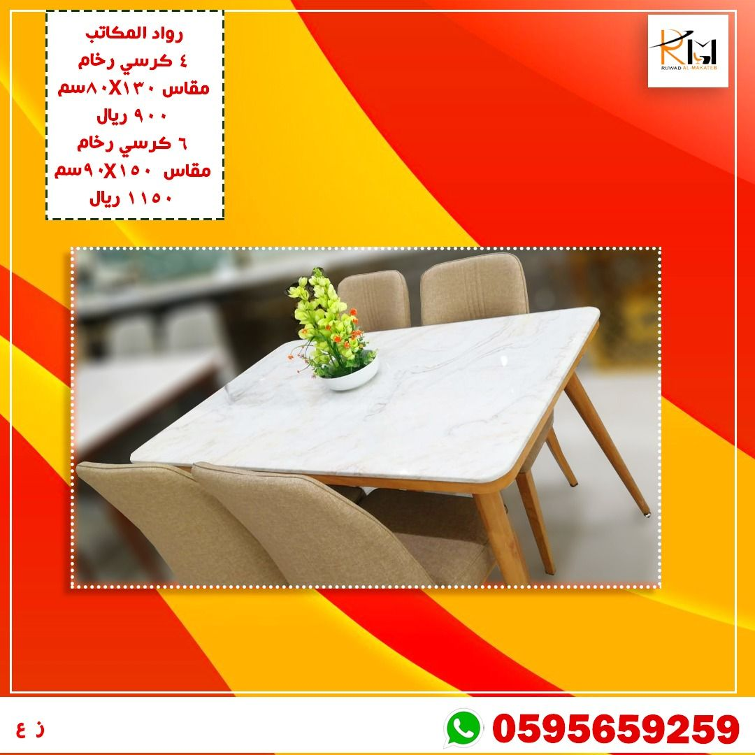 طاولة طعام رخام Coffee Table Table Home Decor