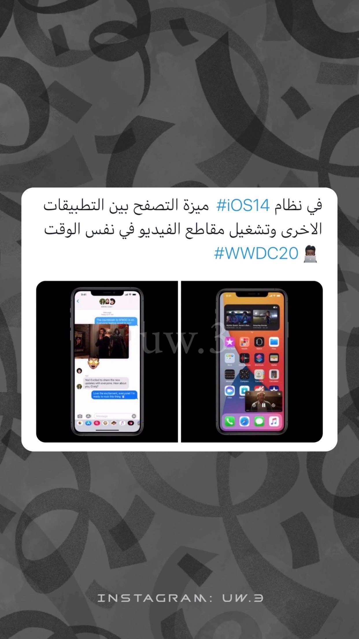 Apple مؤتمر In 2021 Instagram Tool Hacks Incoming Call Screenshot