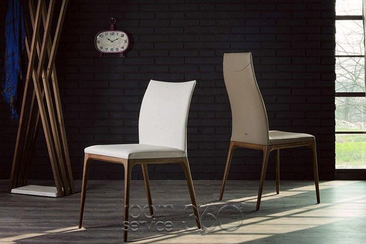 Arcadia Modern Dining Chair With Walnut Legs By Cattelan Italia