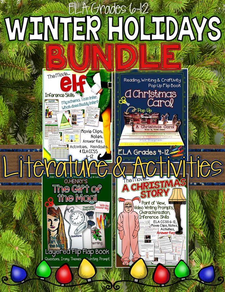 Winter Holidays Activities for Middle School and High