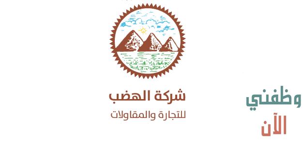 Pin By Khalejy Com خليجي كوم On وظائف السعودية In 2021 Convenience Store Products Convenience Convenience Store