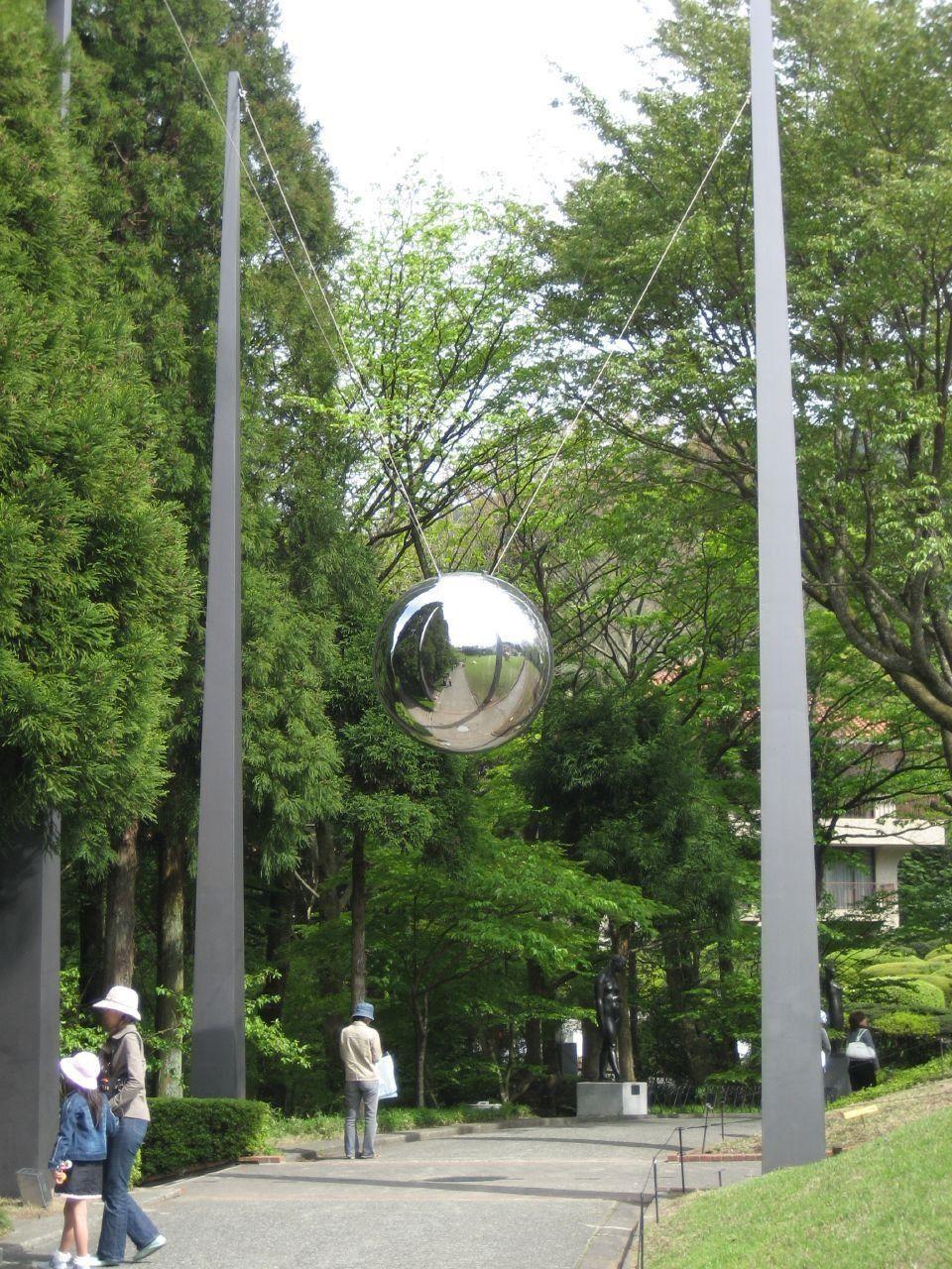 Hakone OpenAir Museum Open air, Hakone, Museum