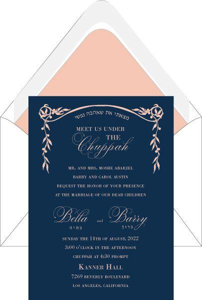 Beautiful 2 Color Thermography Wedding Invitation Hebrew And English Je Jewish Wedding Invitations Thermography Wedding Invitation Wedding Invitation Wording