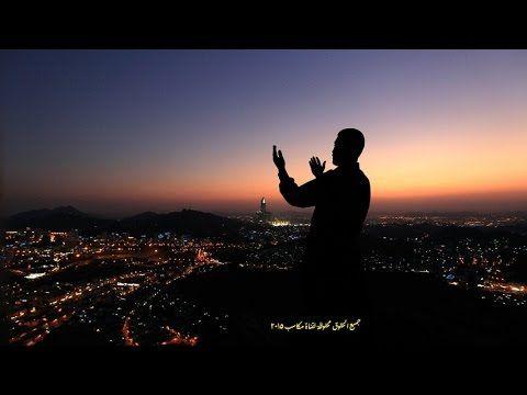 دعاء ذا النون عليه السلام ما دعى به مسلم الا استجيب له Pahala Outdoor Youtube