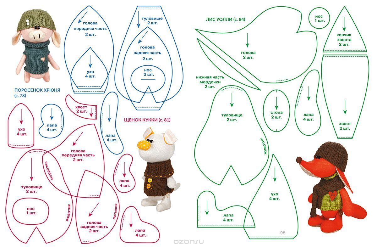 sewing pinterest dolls foxstuffed animal diybear patternssewing jeuxipadfo Choice Image