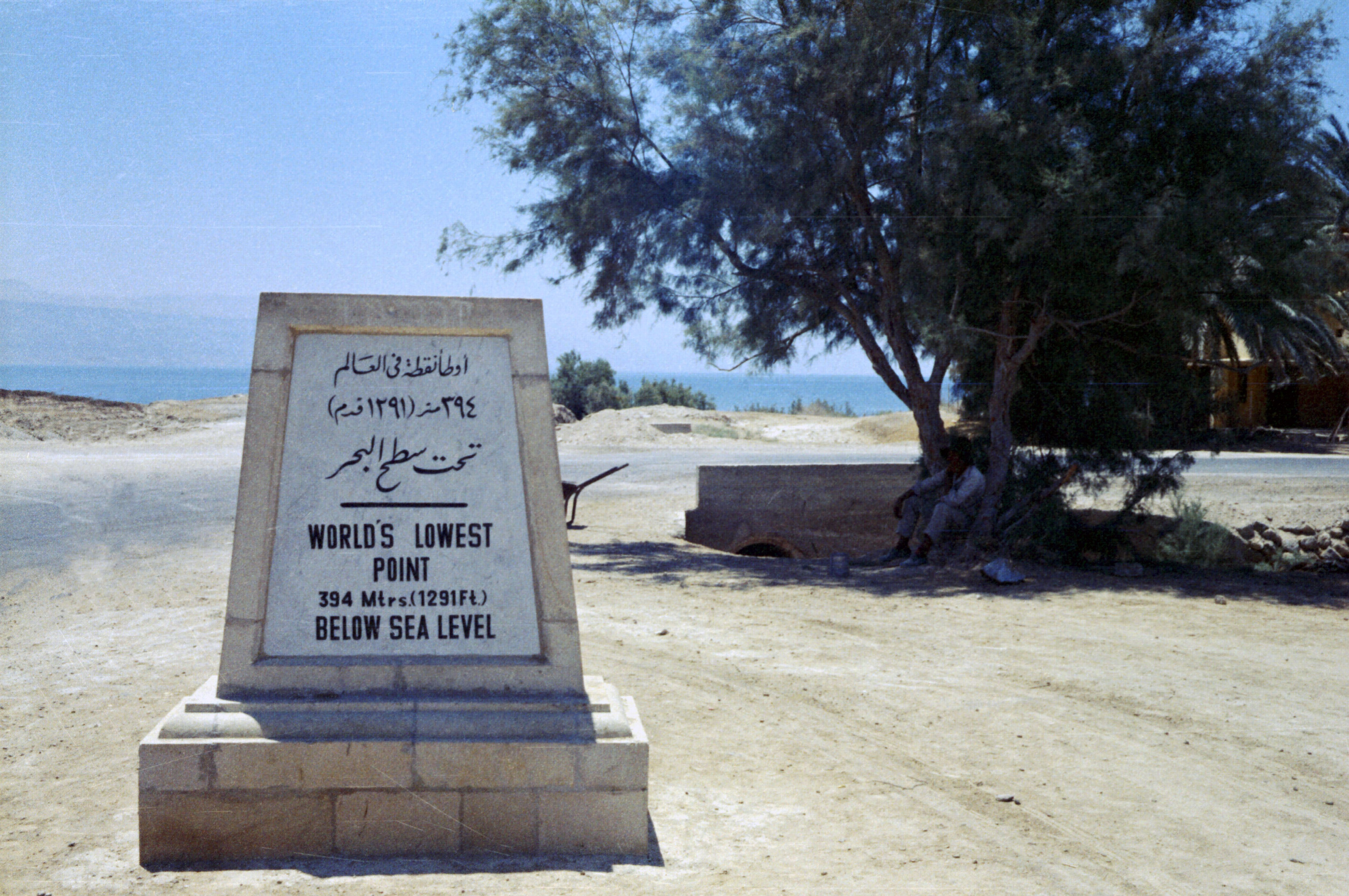 Below Sea Level 10 Of The Lowest Points In The World Dead Sea Sea Level Jordan Dead Sea