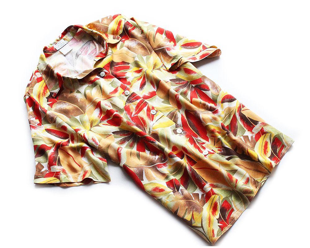 Chicc Multi Kolorowa Koszula Vintage J Nowa 48 50 7339115550 Oficjalne Archiwum Allegro Mens Tops Men Casual Casual