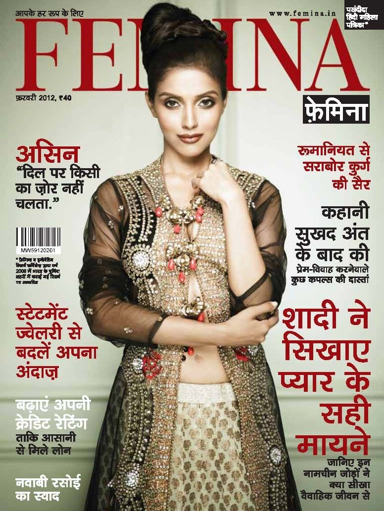 Femina Hindi Hindi Magazine - Buy, Subscribe, Download and Read Femina Hindi on your iPad, iPhone, iPod Touch, Android and on the web only through Magzter