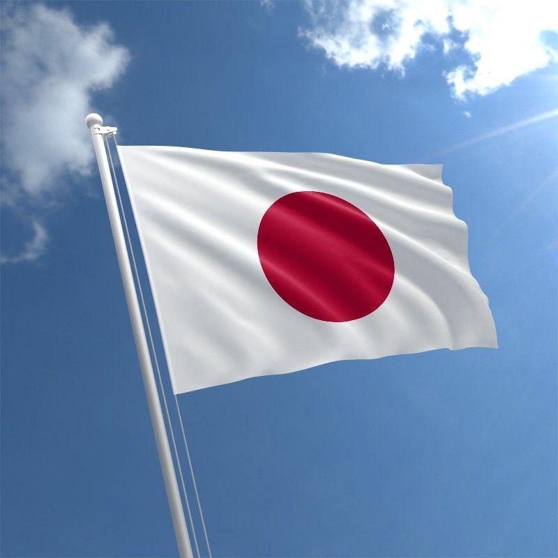 Pin By Igoescape On Japan Japan Flag Japan Japan Image
