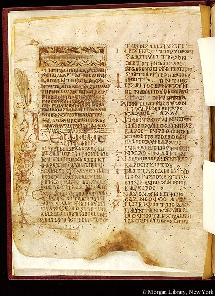 Aquilas greek translation of the bible early bibles pinterest aquilas greek translation of the bible early bibles pinterest hebrew bible fandeluxe Choice Image