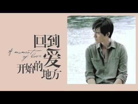 魏如萱 - 愛的季節 [歌詞字幕][電影《回到愛開始的地方》片尾曲][完整高音質] A Moment of Love - YouTube
