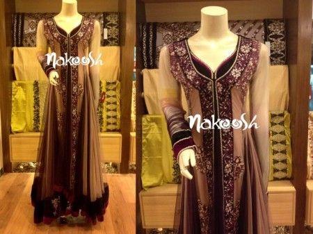 Beautiful Dresses 2014