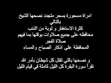 من عجائب قراءة سورة البقرة في قيام الليل قصص يرويها خالد الجبير ديننا الاسلام Math Calligraphy Arabic Calligraphy