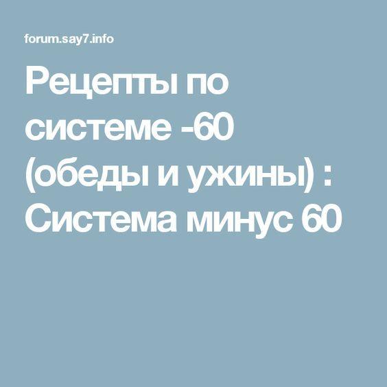 Низкокалорийная Диета 600 Калорий