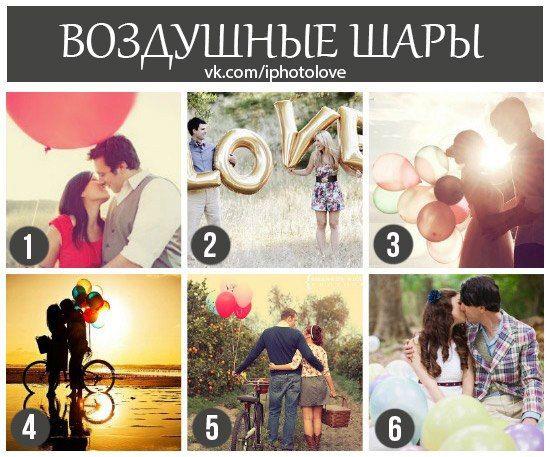 Фотошкола - i love photo | Парные фотографии, Позирование ...