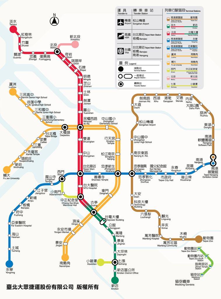 Taiwan – Danshui (淡水). Taipei MetroTaipei ...