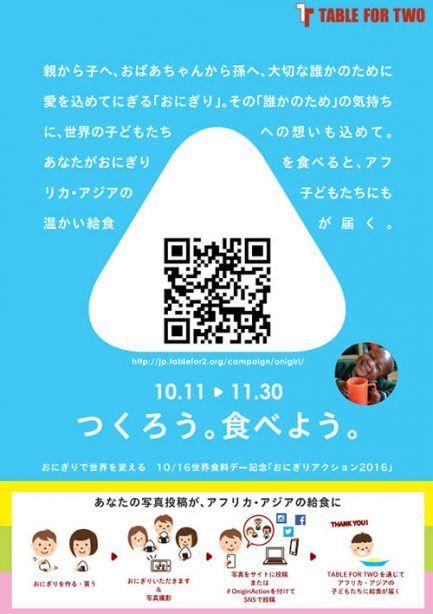 Projects おしゃれまとめの人気アイデア Pinterest Mai Fujikawa パンフレット デザイン チラシ ちらし デザイン